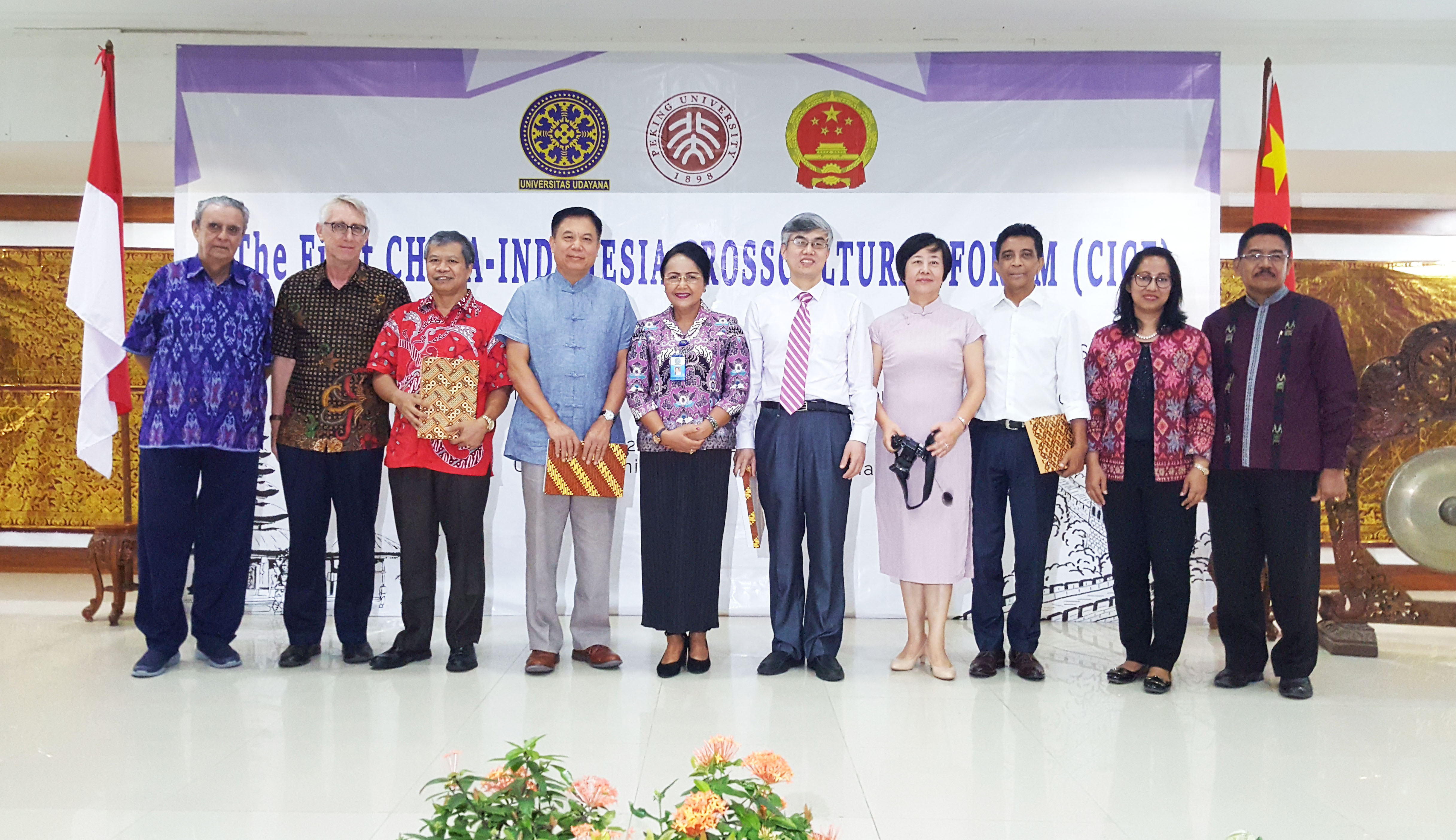 The First CHINA-INDONESIA CROSS-CULTURAL FORUM (CICF)
